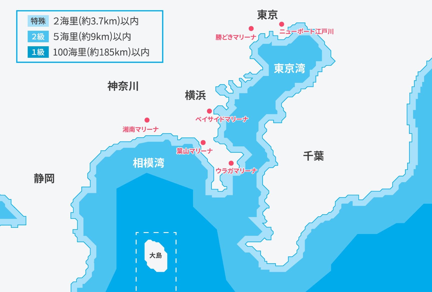免許別航行可能区域マップ